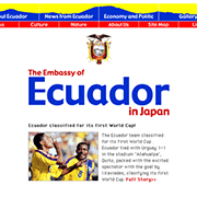 The Embassy of Ecuador in Japan