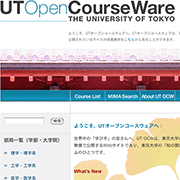 UT Open Course Ware